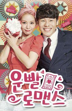 연극 <운빨 로맨스> 초대이벤트 - 6월 27일(수) 8시 Korea, Movies, Movie Posters, Films, Film Poster, Cinema, Movie, Film, Movie Quotes