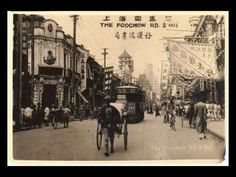 Shanghai Shuffle - Fletcher Henderson and his Orchestra (1924)