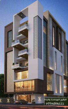 Residential Building Design, Architecture Building Design, Modern Architecture House, Facade Design, House Gate Design, Bungalow House Design, House Front Design, Modern Exterior House Designs, Modern Villa Design