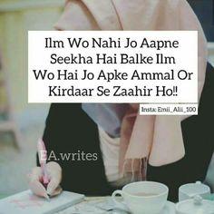 #Azam