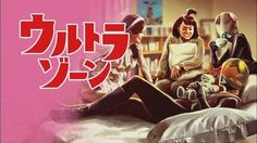 ウルトラゾーン - Google 検索 Superhero Tv Shows, Movies, Movie Posters, Film Poster, Films, Popcorn Posters, Film Posters, Movie Quotes, Movie