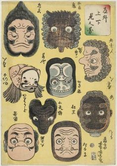 Comical Upside-down Pictures (Dôke jôgemi no zu)  「道化上下見ノ図」  Japanese, Edo period, 1862 (Bunkyû 2), 6th month  Artist Utagawa Yoshitora, Japanese, active about 1836–1887, Woodblock print (nishiki-e); ink and color on paper, MFA
