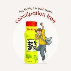 PetSaffa – Constipation Relief Powder and Tablets for Gas, Acidity & Indigestion Cure For Constipation, Constipation Remedies, Stomach Problems, Ayurvedic Medicine, Medicinal Herbs, Stools, Disorders, Herbalism, The Cure