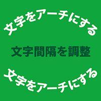 Illustratorでグランジ風のかすれの描き方 鈴木メモ イラストレーター 文字 グラフィックデザインイラスト 名刺 デザイン