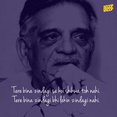 18 Soul-Stirring Lyrical Masterpieces By Gulzar Friendship Lyrics, Friendship Quotes In Hindi, Hindi Quotes, Friendship Captions, Quotations, Words Of Wisdom Quotes, Poetry Quotes, Life Quotes, Song Lyric Quotes