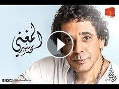 مسلسل المغني الحلقه الثانيه والعشرون 22  http://www.vidtube.org/watch.php?vid=dfdcfe0ee