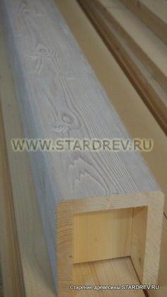 Фальшбалки деревянные прованс