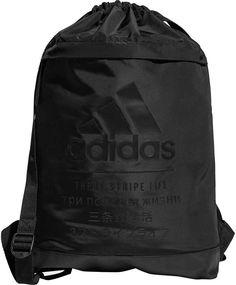 84d80ba6ed adidas Amplifier Blocked Sackpack Cinch Bag