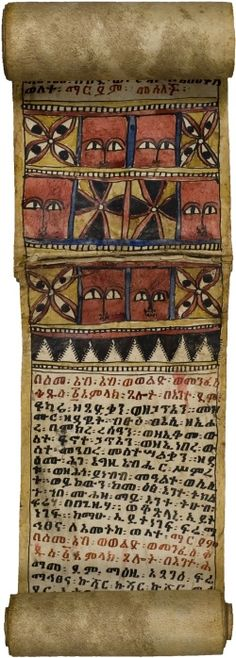 """Ethiopian Magic Scroll (from the late century) """" This is an attractive scroll in excellent condition with four talismanic paintings coloured in blue, red and yellow. Handwritten Text, Alphabet, Opus, Illuminated Manuscript, African Art, African Paintings, Altered Books, Bookbinding, Ancient Art"""