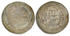 Dirham Stamps Islamic states 99-101 (717-720), dirham, temp 'Umar, Umayyaden, Kalifen, 2,90, ss vz.