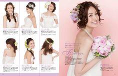 Hair Catalogue|ブライダルヘアメイク ティアラ|東京・表参道・青山