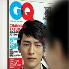 GQ Magazine Cover Mirror | Cool Material