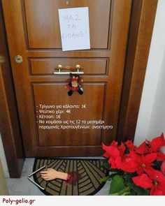Just For Laughs, Funny Photos, Picture Quotes, Jokes, Xmas, Deco, Pictures, Funny Stuff, Greek