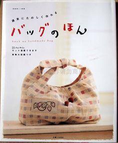 周末做的包袋 p110(带纸型)水印版 - Bobop Nong - Веб-альбомы Picasa