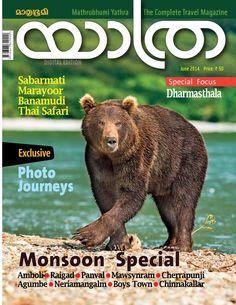 Mathrubhumi Yathra Malayalam Magazine - Buy, Subscribe, Download and Read Mathrubhumi Yathra on your iPad, iPhone, iPod Touch, Android and on the web only through Magzter
