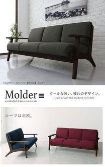 Nordic design wood elbow sofa Mulder 2 p 2 seat type