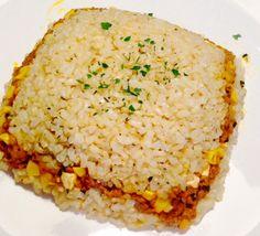 Receta arroz tapado