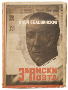 ILYA SELVINSKY. Zapiski poeta [Notes of the Poet]. Moscow and Leningrad: GIZ, 1928. 4to. 94 pages. 173 x 127 mm. Original two-color photomontage wrappers designed by El Lissitzky.  To illustrate the wrapper of this rare constructivist book, Lissitzky used his double exposed photograph of the Dadaist Hans Arp, shot during their collaboration on `The Isms of Art: 1914-1924` in 1925.