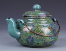 Chinese Blue-Glazed Yixing Teapot