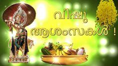 Happy Vishu, Vishu 2016, Vishu Wishes, Vishu Animation, Vishu Whatsapp, ...