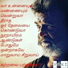 723 Best Tamil Song S Lyrics Images Lyrics Music Lyrics Song Lyrics