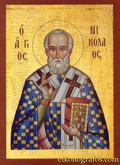 Saint Nicholas Bishop of Myra (the Wonderworker) = Άγιος Νικόλαος Επίσκοπος Μύρων ὁ Θαυματουργός