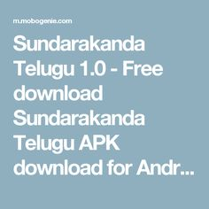 Sundarakanda Telugu 1.0 - Free download Sundarakanda Telugu APK download for Android - m.mobogenie.com