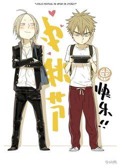 19 Days Capítulo 2 página 1 - Leer Manga en Español gratis en NineManga.com