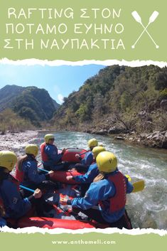 Κάνοντας Rafting στον Εύηνο ποταμό