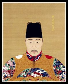 "The Jiajing Emperor (Chia-ching Emperor; Chinese: 嘉靖帝; IPA: [tɕjɑ́tɕîŋ]; 16 September 1507 – 23 January 1567) was the 11th Ming Dynasty Emperor of China who ruled from 1521 to 1567. Born Zhu Houcong, he was the former Zhengde Emperor's cousin. His father, Zhu Youyuan (1476–1519), the Prince of Xing, was the fourth son of the Cheng-hua emperor (1465–1487) and the eldest son of three sons born to the emperor's concubine, Lady Shao. His era name means ""Admirable tranquility""."