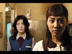 [Korean Horror]  레드아이   Red Eye 2005 Full Movie English Subtitles Asian Horror Movies, Red Eyes, Korean, English, Collection, Bloodshot Eyes, Korean Language, English Language