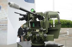 Eurosatory 2016: KMW launches new FLW500 weapon station