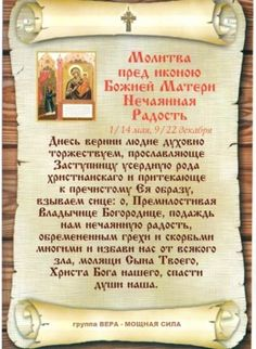 (3) Одноклассники Christianity, Psychology, Buddha, Believe, Prayers, Reading, Prayer, Quotes, Psicologia