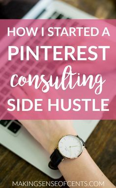 Did you know that you may be able to make money from Pinterest? Yes, it's true! Continue reading to learn how to make money with Pinterest today!