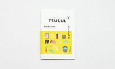 Book And Magazine, Magazine Design, Cover Design, Layout, Graphic Design, Ramen, Books, Poster, Editorial