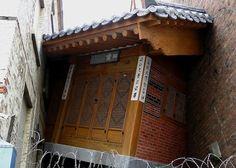 Korean Bridging Home