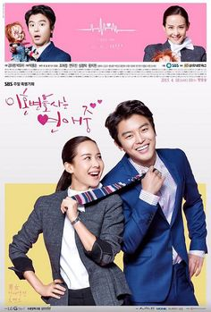 Divorce Lawyers in Love: Coming to DramaFever April 20