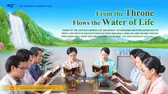 Find a Church With the Holy Spirit's Work Tao, Life Trailer, Trailer Peliculas, Religion, Water Life, Believe In God, Knowing God, Kirchen, Holy Spirit