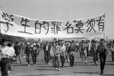 "Beautiful Tianamen Sq 1989 The banner says ""The charges against the students are baseless"""