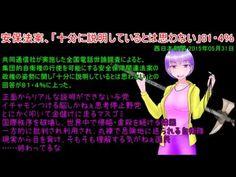 【THK】止めよう「自衛隊配備」市民結集w in 宮古島