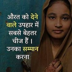 Hindi Motivational Quotes, Inspirational Quotes in Hindi - Brain Hack Quotes Mixed Feelings Quotes, Good Thoughts Quotes, Good Life Quotes, Best Quotes, Remember Quotes, Inspirational Quotes In Hindi, Motivational Picture Quotes, Chanakya Quotes, Real Love Quotes
