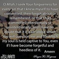O Allah, I seek Your forgiveness. Ya Allah, guide me and protect my from the evil of the Dunya and from Mankind. Muslim Quotes, Religious Quotes, Arabic Quotes, Islamic Quotes, Alhamdulillah, Hadith, Islamic Dua, Daily Prayer, Holy Quran