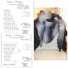 Chart for a baktus-type scarf/shawl