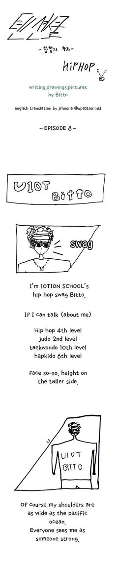 "[TRANS] #UP10TION #BITTO 10TION TOON EPISODE 8 - ""The Hip Hop King""  Part 1 EngTrans cr:@up10tionintl"