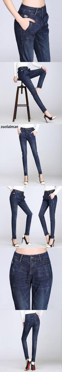 zuolaiman Boyfriend Women's Jeans High Waist New Desinger Elastic Blue Harem Jeans Women Denim Pants Washed Woman Jeans Femme
