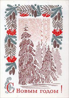 Новогодние открытки 1973 года. Часть 1: p_o_s_t_c_a_r_d