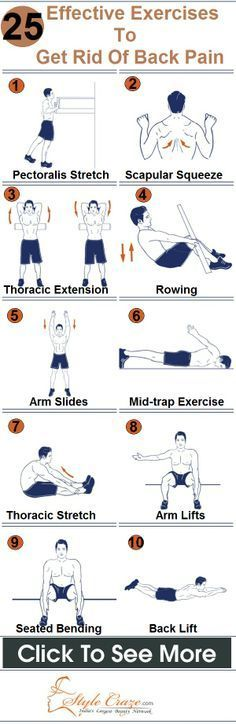 25 Effective Exercises To Get Rid Of Back Pain. Stay healthy my friends. www.selfiesnation.com