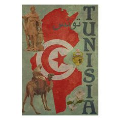 TUNISIA - Handmade Leather Wall Hanging  by leathertravelart