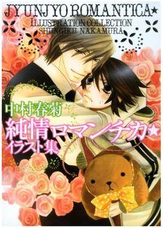 Junjo Romantica Illustration Collection BL Boys Love