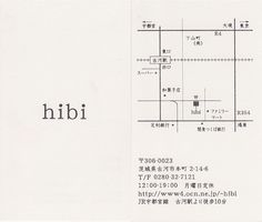 hibi/ショップカード                                                                                                                                                     もっと見る Leaflet Design, Map Design, Book Design, Collateral Design, Branding Design, Business Cards And Flyers, Map Layout, Professional Business Card Design, Bussiness Card